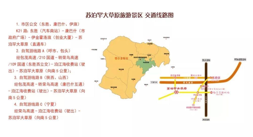 景区地图.webp.jpg